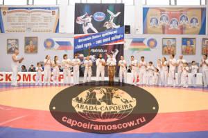 Фестиваль боевых искусств в Москве 25 октября 2015г.