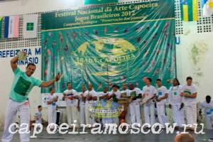 Бразильские игры Абада Капоэйра 25 августа 2012