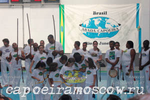 brazil_batizada_01