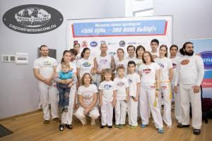 Falcao-team-04