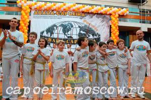 Москва февраль 2012