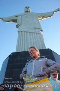 Прогулка по Рио