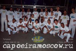 Поездка в Бразилию