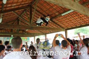 Поездки в Бразилию