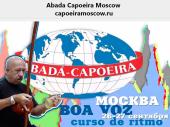 Abada Capoeira Russia Moskow 2014 Boa Voz