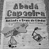 Батизада в Бразилии